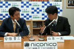 山本一太の「大臣vs大臣」 ゲスト:安倍晋三・内閣総理大臣