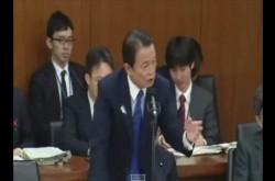 麻生太郎・ローゼン閣下、国会でサブカルを説く 「問題なのは、この話を理解できない議員が大勢いること」