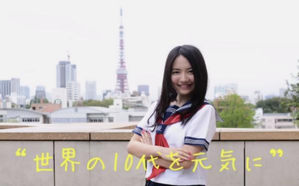 """女子高生起業家・椎木里佳が語る、起業に必要なたったひとつの""""○○力""""とは?"""