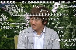 川上量生氏「競争したくないから、誰にもわからないことをやる」 WBSで大江アナに成功哲学を語る