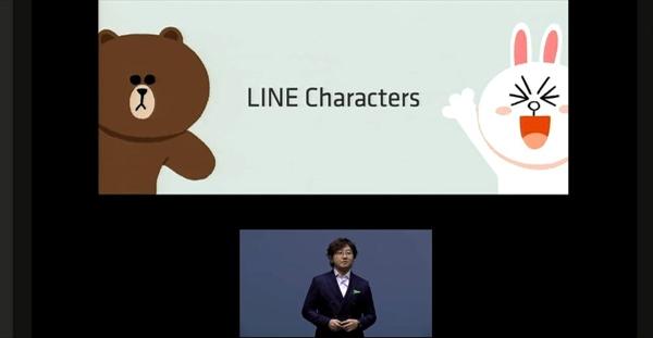 【全文速報】LINE CONFERENCE TOKYO 2014で決済やデリバリーサービス発表