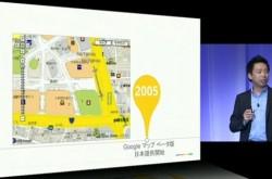 「世界を少し近づけた」 Googleマップ、10年間の進化の過程を振り返る