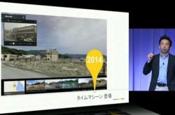 流されてしまった思い出を残したい–Googleマップの「タイムマシン機能」は震災後の日本で始まった