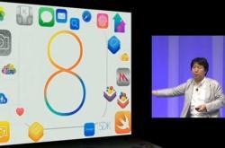 iOS8は「革命的で過去最大のリリース」 ITジャーナリスト・林信行氏がその新機能に迫る