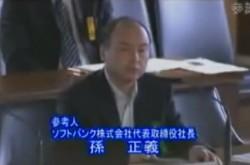 日本にメガソーラーを誕生させた、参考人・孫正義氏による国会でのプレゼン「電田プロジェクト」【全文】