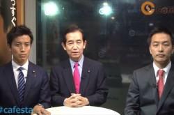 安倍総理に消費増税の延期を決意させた「村井試算」とは?