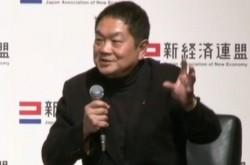 「僕らがやりたかったこと、Appleがやってしまった」 プレステ生みの親・久夛良木健氏が失敗力カンファレンスに登壇