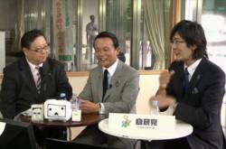 「日本は破綻する」と叫ぶ評論家が、報酬を日本円でもらっている件について–麻生氏×三橋氏
