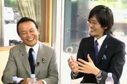麻生太郎氏「小泉政権の経済政策は偏っていた」 失われた20年の元凶を三橋貴明氏と探る