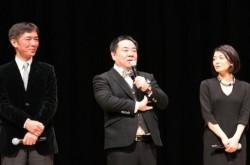 ドランク・塚地「子役、監督、そして僕。3つの才能が合わさった素晴らしい映画」–『ソロモンの偽証』舞台挨拶