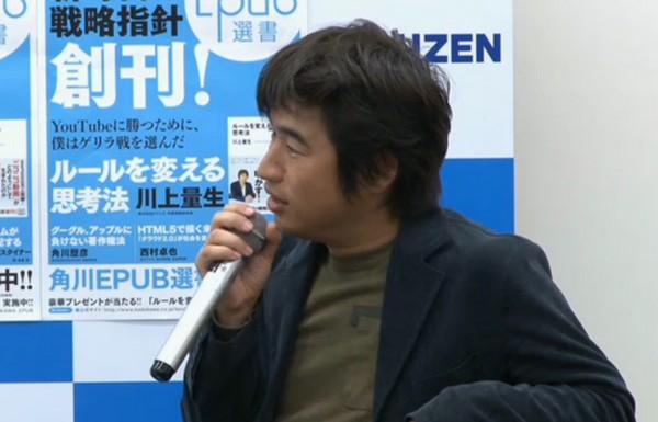 「衣食住しかお金を使わない人はバカ」 川上量生氏が語る、正しいお金の使い方