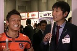 中田浩二「9時~5時半でサラリーマンやってます」 FW播戸も気にする、サッカー黄金世代の引退後