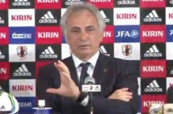 【全文】ハリルホジッチ新監督、就任の決め手は「私と日本人のメンタルが似てるから」–サッカー日本代表監督就任会見