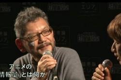 庵野秀明氏、エヴァに登場する声と線だけのアニメについて「最低限の情報量で作りたかった」 #ニコニコ超会議2015