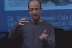 ゴールドラッシュとインターネットの共通点とは? ジェフ・ベゾスがネットバブルの実態について講演