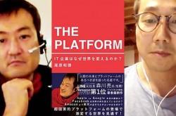 人ではなく、ニュースに向き合う NewsPicksの設計思想を代表・梅田氏が語る