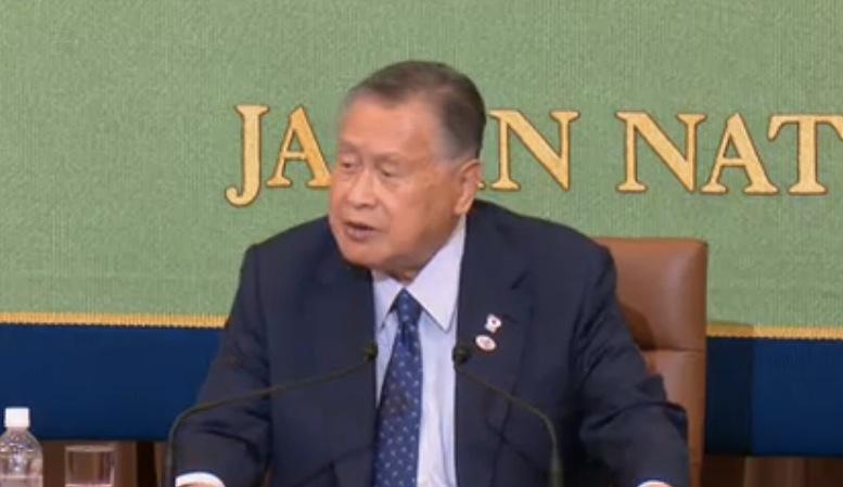 森喜朗氏「私は大変迷惑している」 新国立競技場問題に不満をもらす