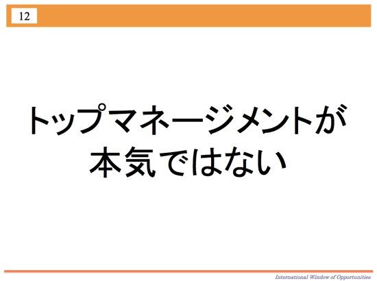 th_スクリーンショット 2015-07-27 18.42.02