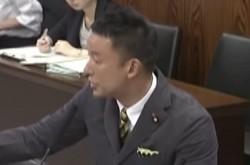 山本太郎氏「DVの問題は法律で切り捨てられるんですか?」身体的・精神的に苦しむ女性のSOSを代弁