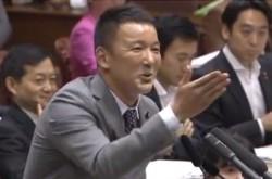 山本太郎氏「総理、米軍の戦争犯罪に異議となえたんですか?」国会で安倍首相との一騎打ちを要求