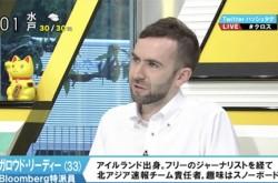 ミスチル、B'zも参入せず Apple MusicはCD大国の日本で成功するのか