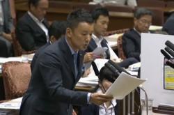 山本太郎氏「日本の奨学金制度はサラ金と同じ」 経済的弱者を対象にした徴兵制問題を追求