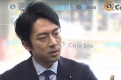 小泉進次郎氏「日本人は狭い所を活用するプロ」地方創生の成功事例を語る