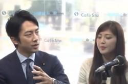 小泉進次郎氏「本当に日本は大丈夫だから」10年後、20年後の明るい未来を語る