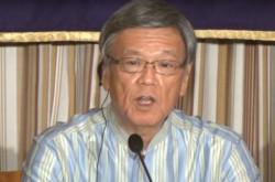 翁長雄志氏「尖閣諸島でイザコザは起こしてもらいたくない」日中関係と沖縄経済への影響を危惧