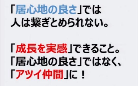 2015-09-30_103631