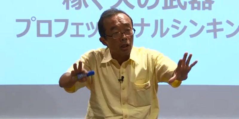 藤原和博氏のビジネス講座「レアカードにならないと稼げない」