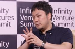 佐俣アンリ氏が語る、IVSの魅力とベンチャーキャピタルの今後