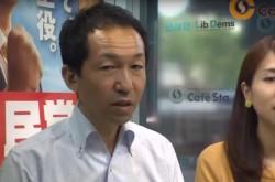 自民党・ふくだ峰之氏が語る「老後の生き方と尊厳死」