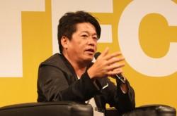 堀江貴文氏が語る、日本のハードウェアの現状と将来の課題とは