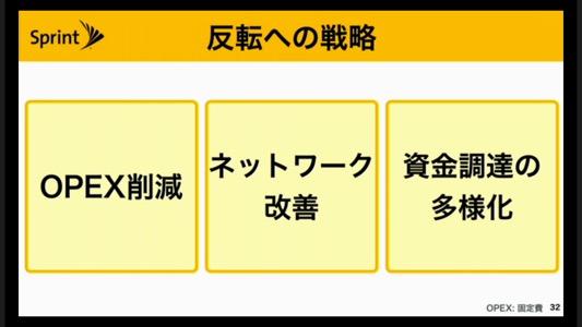 th_スクリーンショット 2015-11-04 16.56.17