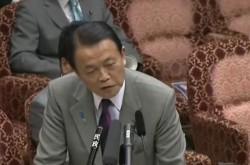 麻生太郎氏、高齢者医療に関する「さっさと死ねるように」発言の真意を語る