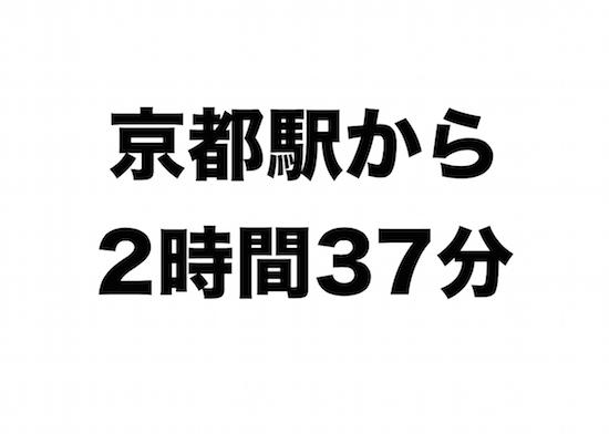 gazou.44