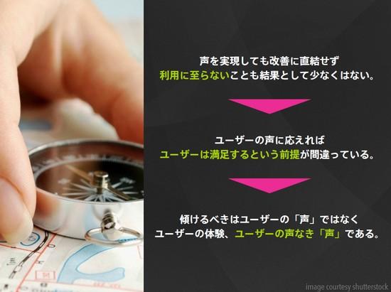 gazou120700275