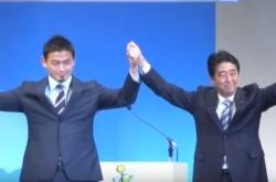 五郎丸選手「メモというルーティンを」 自民党式典参加で見せたサービス精神とラグビー振興への願い