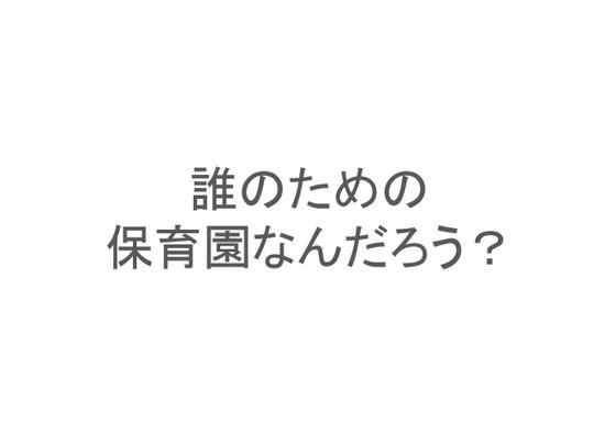gazou122100404