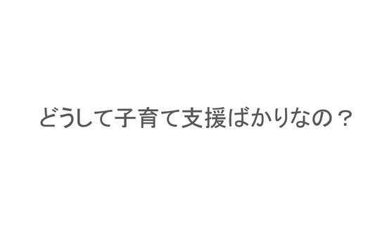 gazou122100405