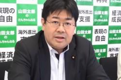 山田太郎議員のシナリオを解説 有害図書と軽減税率に関する国会質疑の裏側