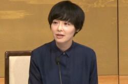 【全文】本谷有希子氏「芥川賞は作家にとってエサのようなもの」