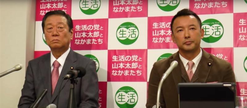 「通常国会は自民党の宣伝の場」小沢・山本両代表が語った野党の方針