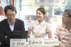 何をやっても男前 小泉進次郎氏のドローン実証実験のエピソード
