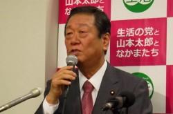 小沢一郎氏「日本人は一夜漬けが得意」2016年衆参ダブル選挙に野党再編は間に合うか