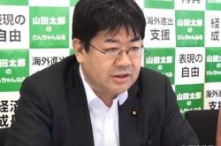 性暴力は本当にマンガ・アニメ・ゲームの影響なのか? 「日本は性犯罪大国」の嘘を暴く