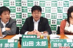 「児童ポルノ」ではなく「性虐待記録物」と呼ぶべき 山田議員が表現の自由と人権問題を語る