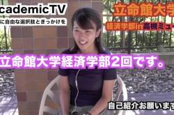 立命館の現役女子大生が語る、大学生活を充実させるためのアドバイス