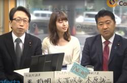 日本とアフリカの関係の重要性を外務副大臣・木原誠二氏が解説